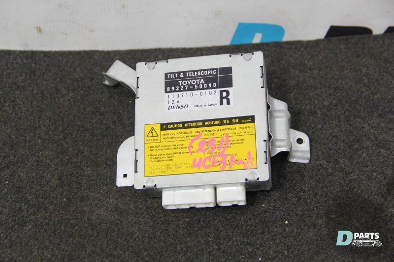 Блок управления рулевой колонкой Toyota Celsior UCF31-0049182 3UZ 2003