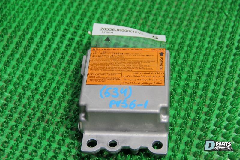 Блок airbag Nissan Skyline PV36-204611 VQ35HR