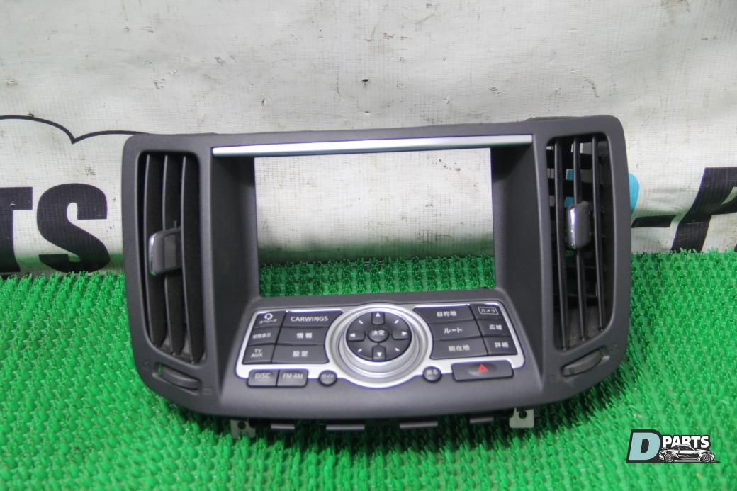 Блок управления навигацией Nissan G35 PV36-203166 VQ35HR 2007