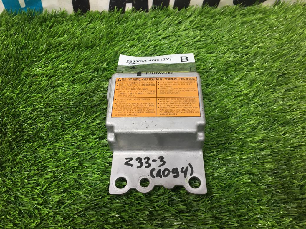 Блок airbag Nissan Fairlady Z Z33-002162 VQ35DE 2005