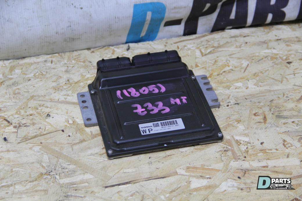 Блок управления двс Nissan Fairlady Z Z33-403281 VQ35DE 2003