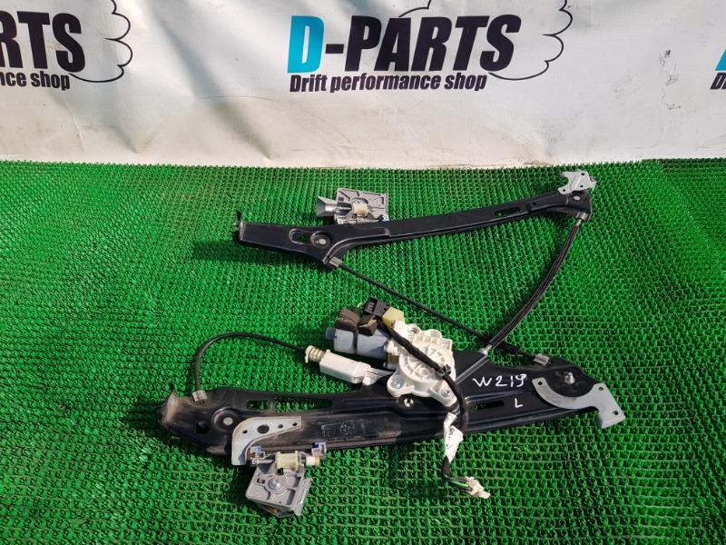 Стеклоподъемник Mercedes Cls-Class WDD2193561A031445 272.964 30 087870 2005 передний левый