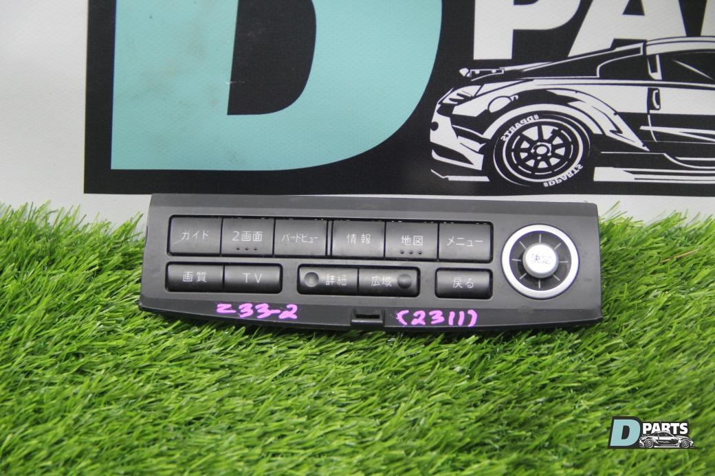 Блок управления навигацией Nissan Fairlady Z Z33-001592 VQ35DE 2004