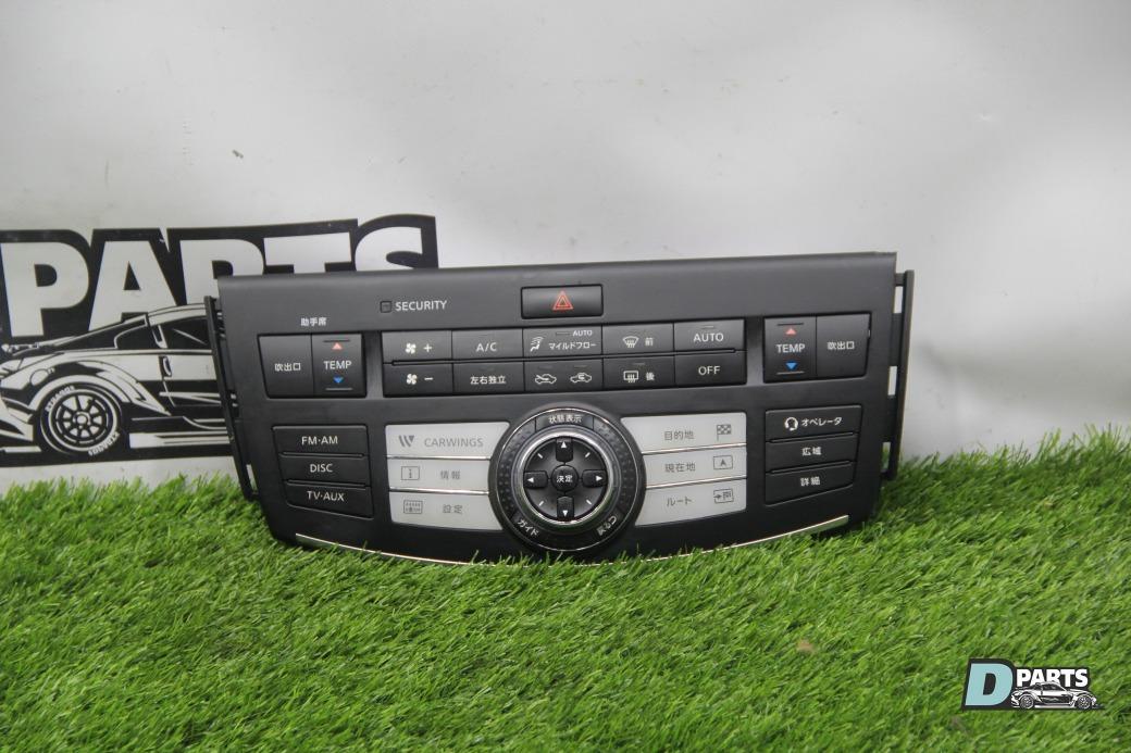 Панель климат-контроля Nissan Fuga PY50-217010 VQ35DE 2003