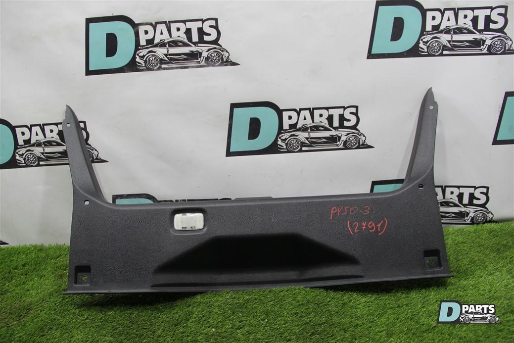 Пластик замка багажника Nissan Fuga PY50-251519 VQ35DE 2005