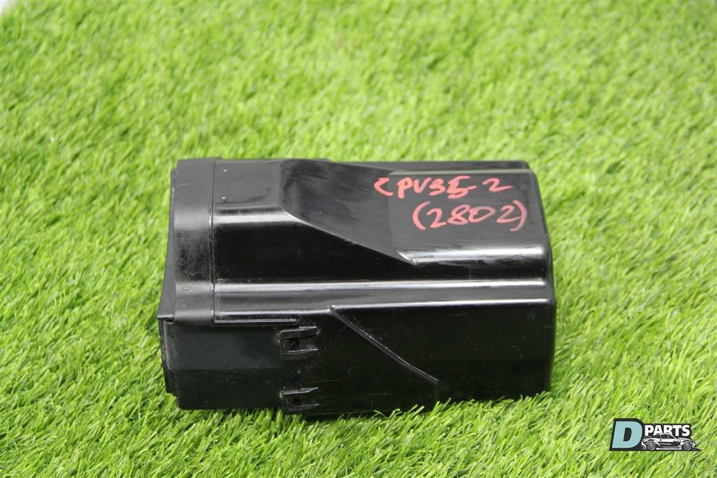 Блок предохранителей Nissan Skyline CPV35-506851 VQ35DE 2003