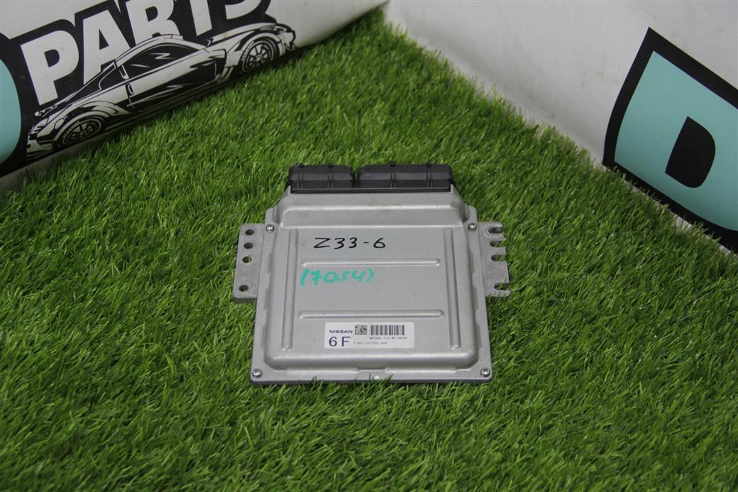 Блок управления двс Nissan Fairlady Z Z33-424248 VQ35DE