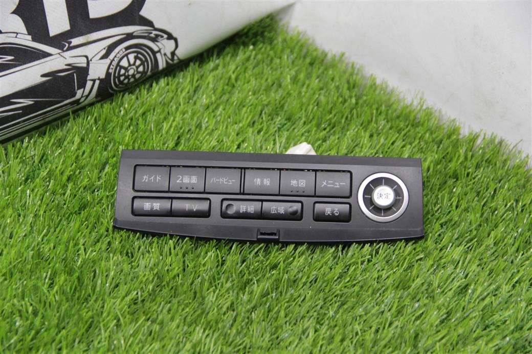 Блок управления навигацией Nissan Fairlady Z Z33-008815 VQ35DE