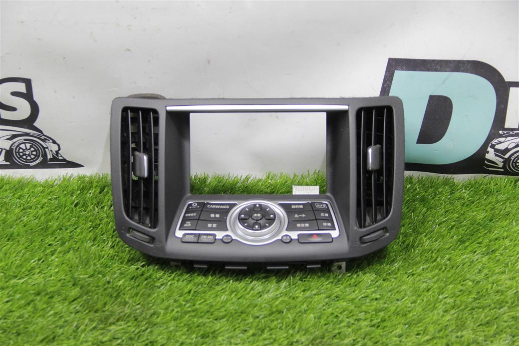 Блок управления навигацией Nissan Skyline PV36-202848 VQ35HR 2007