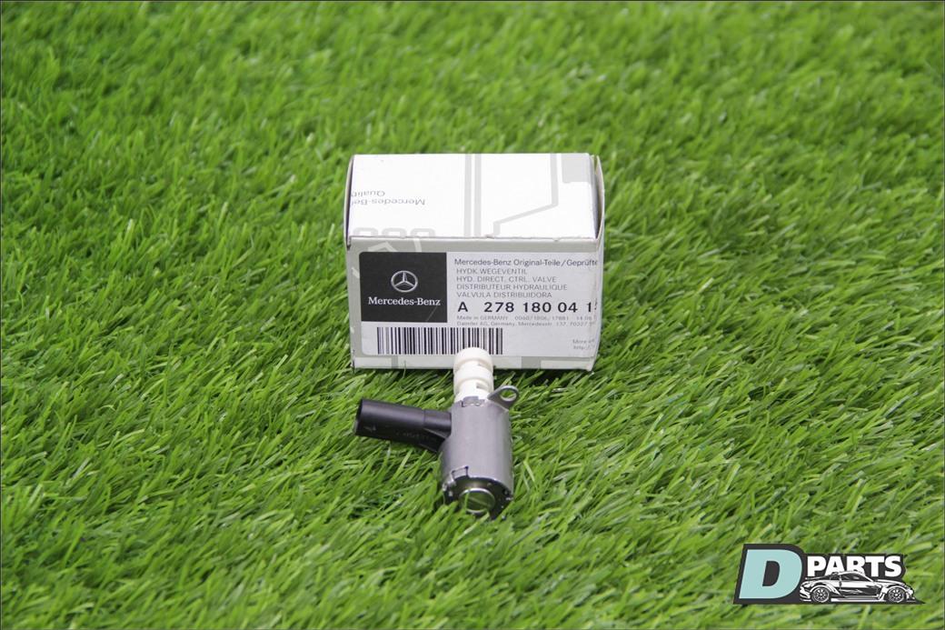 Клапан перепускной помпы масляной Mercedes-Benz Gl-Class X166