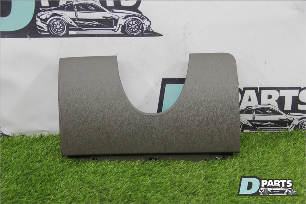 Пластик под руль Audi Q7 4L BAR 4.2