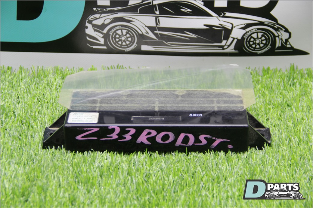 Блок управления Nissan Fairlady Z HZ33 VQ35DE 2005