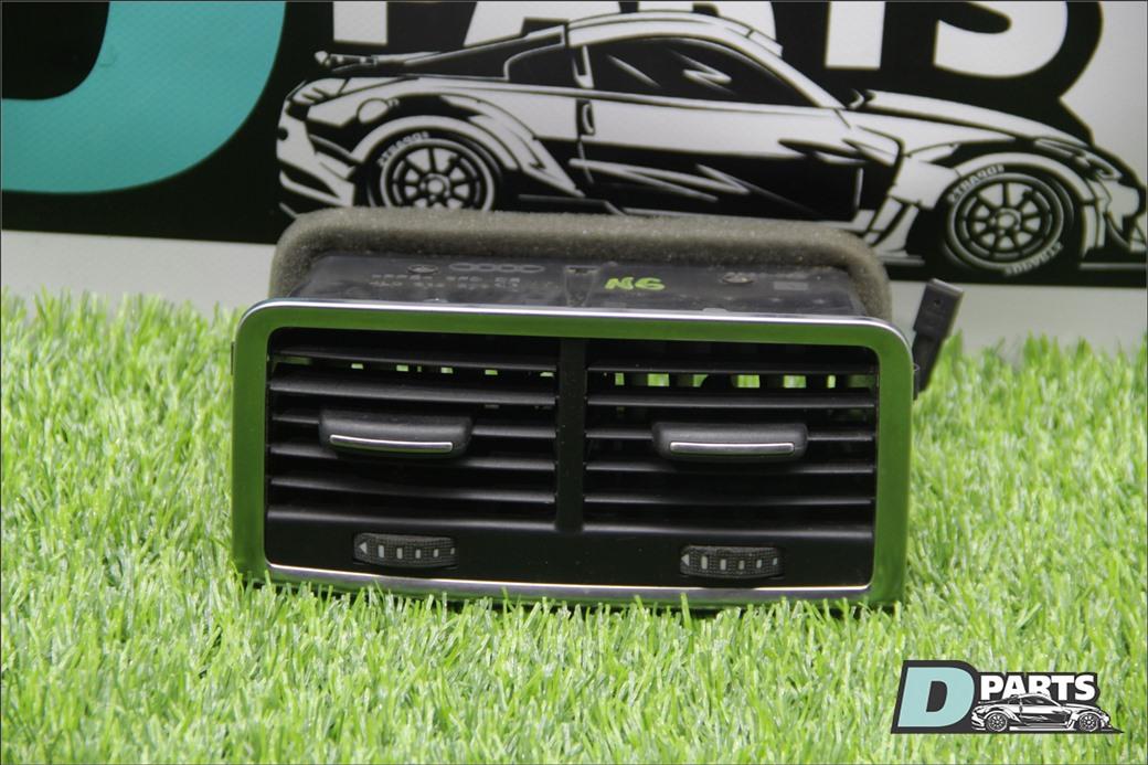 Дефлектор салона Audi Q7 4L BAR 4.2