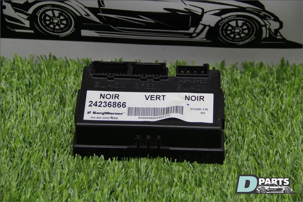 Блок управления 4wd Hummer H3 LLR 2007