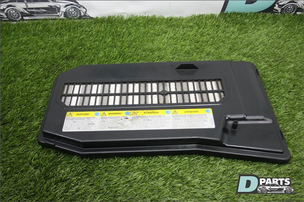 Крышка аккумулятора Audi Q7 4L BAR 4.2