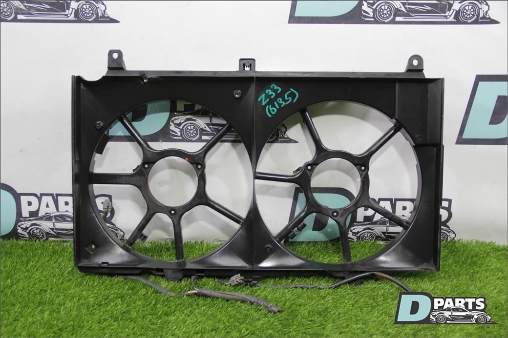Диффузор Nissan Fairlady Z `Z33