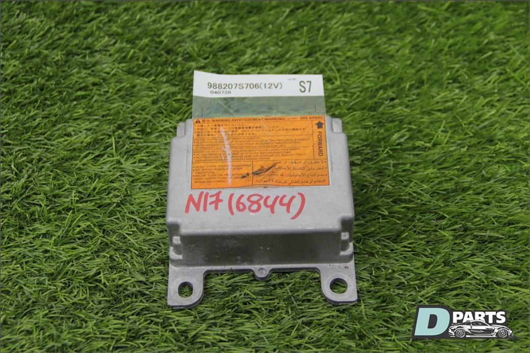 Блок airbag Infiniti Qx56 JA60 VK56DE 2004