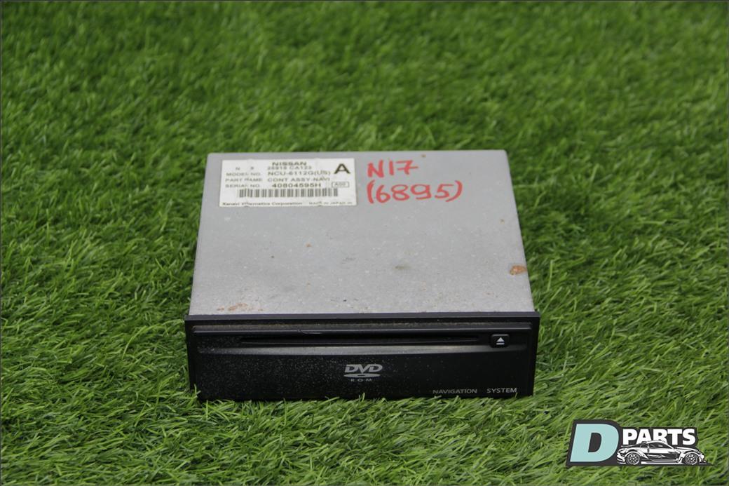 Блок навигации Infiniti Qx56 JA60 VK56DE 2004
