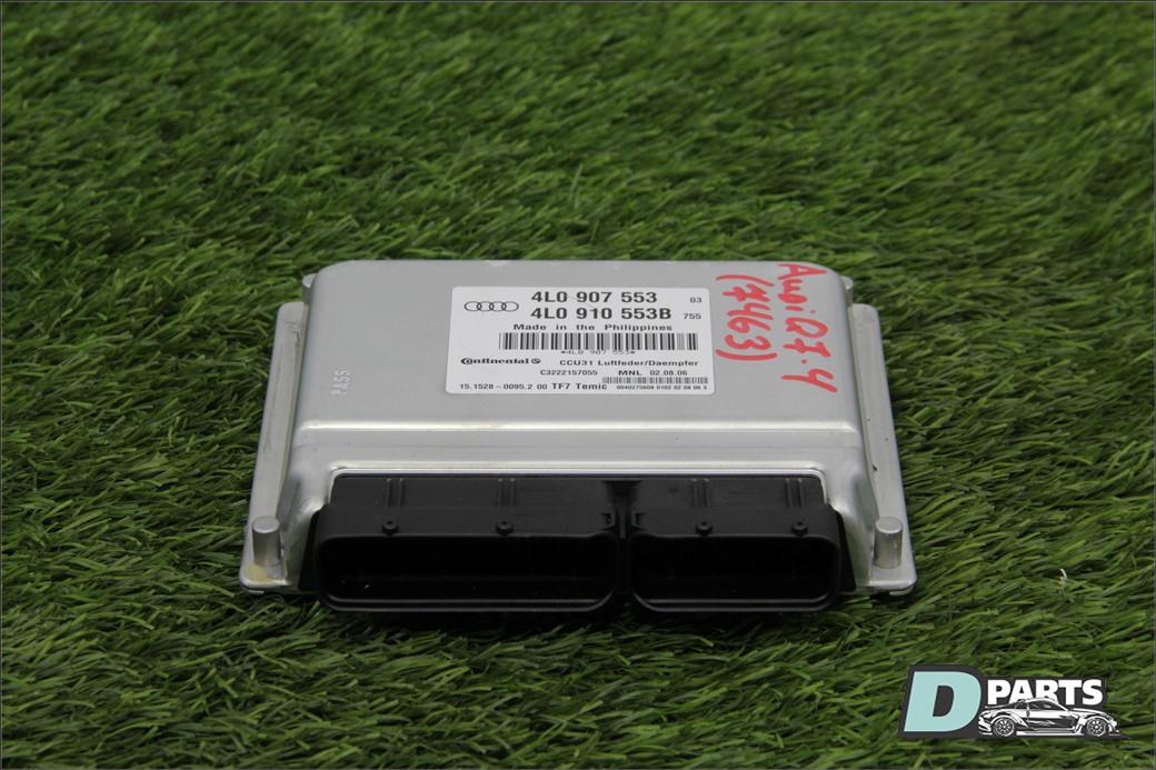 Блок управления пневмо подвеской Audi Q7 4L BAR 2007