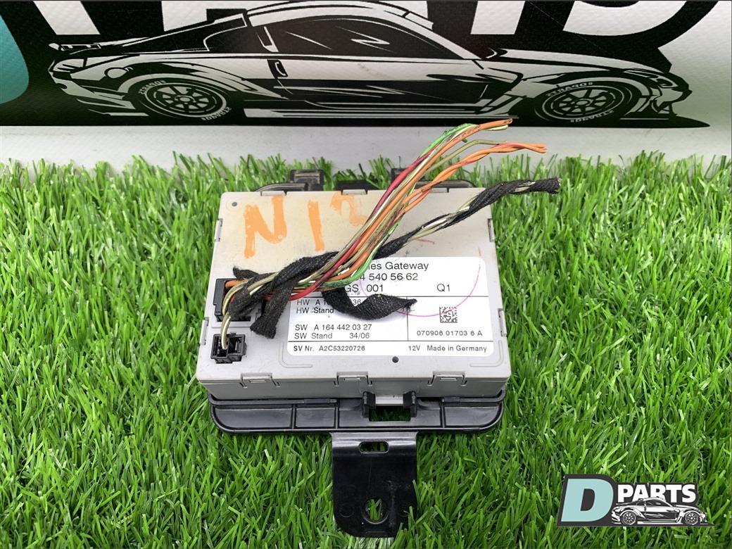 Блок управления Mercedes-Benz Gl-Class X164 M273 2008