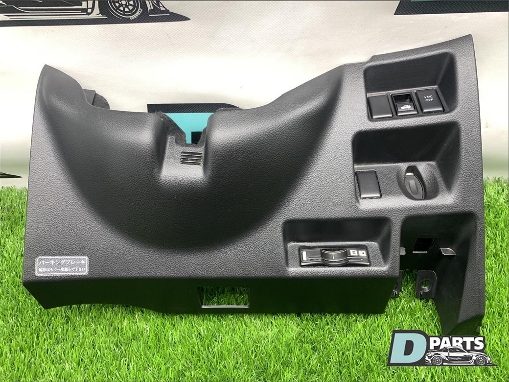 Пластик под руль Nissan Skyline PV36 VQ35HR 2007