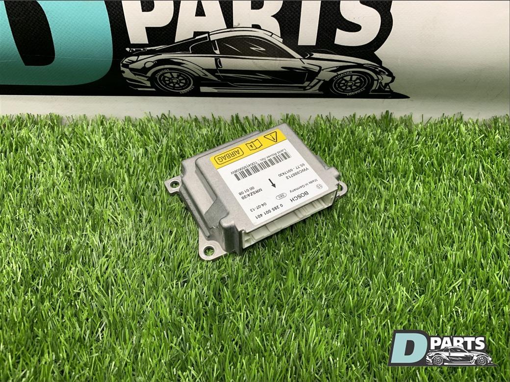 Блок управления airbag Land Rover Range Rover L322 M62B44 2004