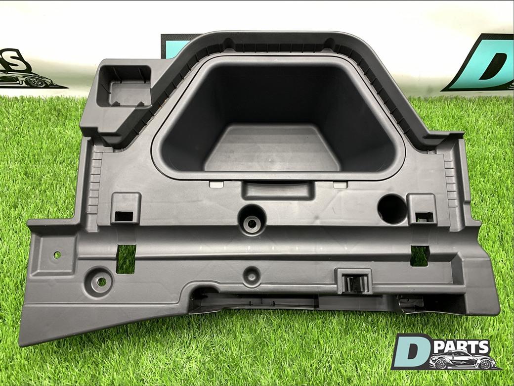 Пол багажника Land Rover Range Rover L322 448PN 2006