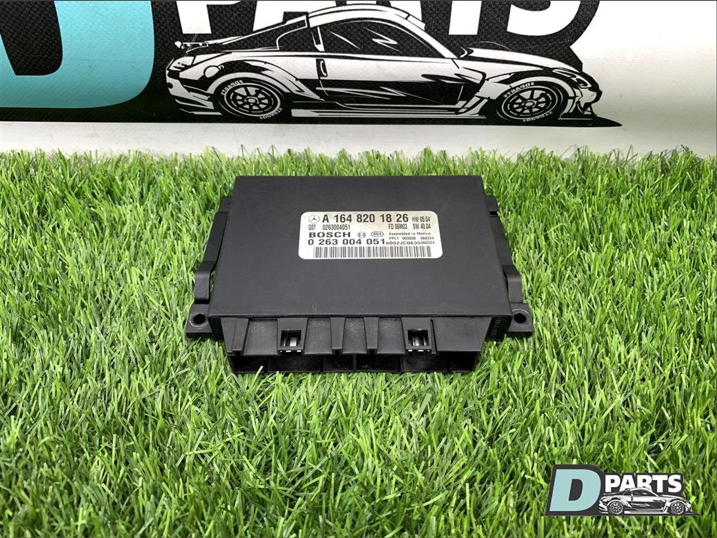 Блок управления Mercedes-Benz R-Class W251 M272 2006