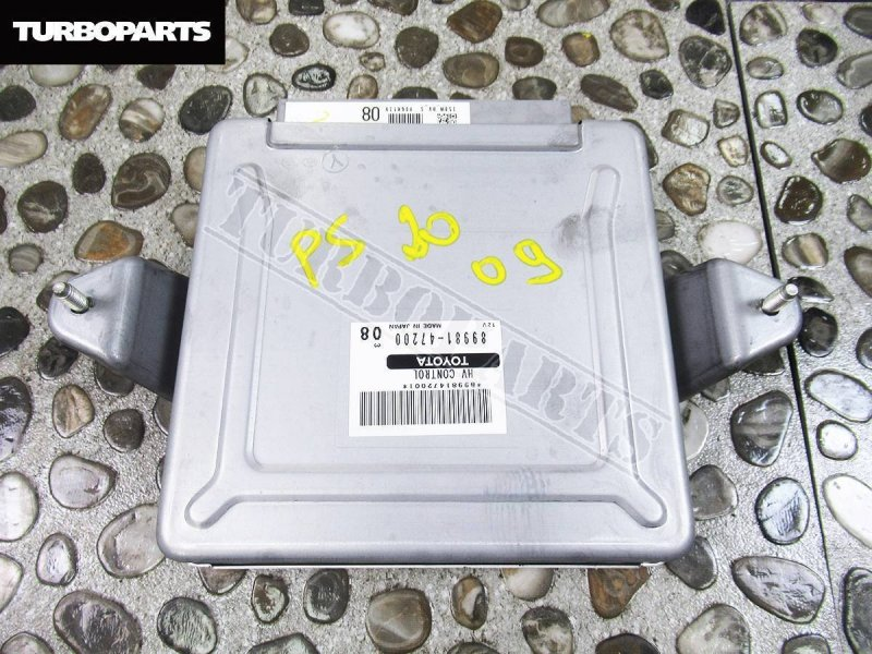 Блок управления зарядкой аккумулятора Toyota Prius NHW20 1NZFXE 2003 (б/у)
