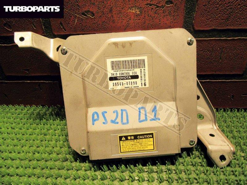 Блок abs Toyota Prius NHW20 1NZFXE 2003 (б/у)