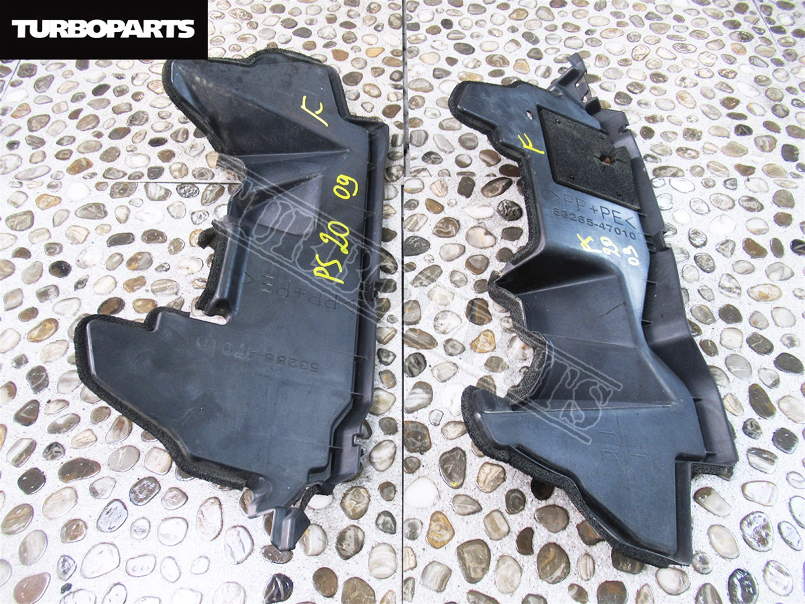 Защита радиатора Toyota Prius NHW20 1NZFXE 2003 (б/у)