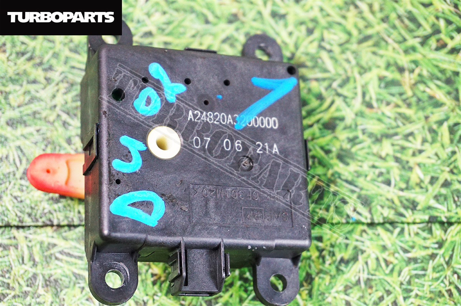 Сервопривод заслонок печки Nissan Dualis J10 HR16DE 2007 (б/у)