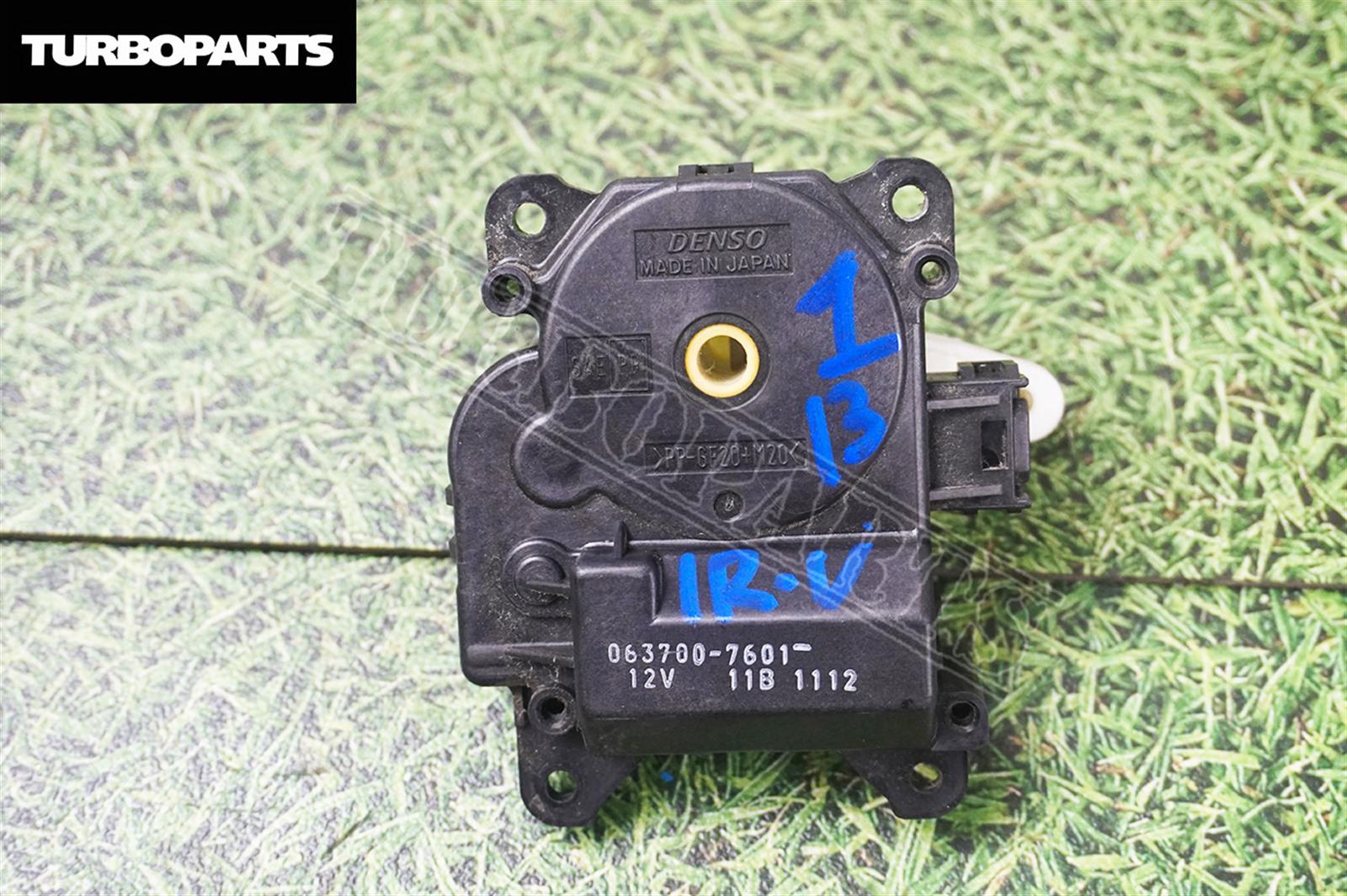 Сервопривод заслонок печки Toyota Mark 2 JZX110 1JZGTE 2003 (б/у)