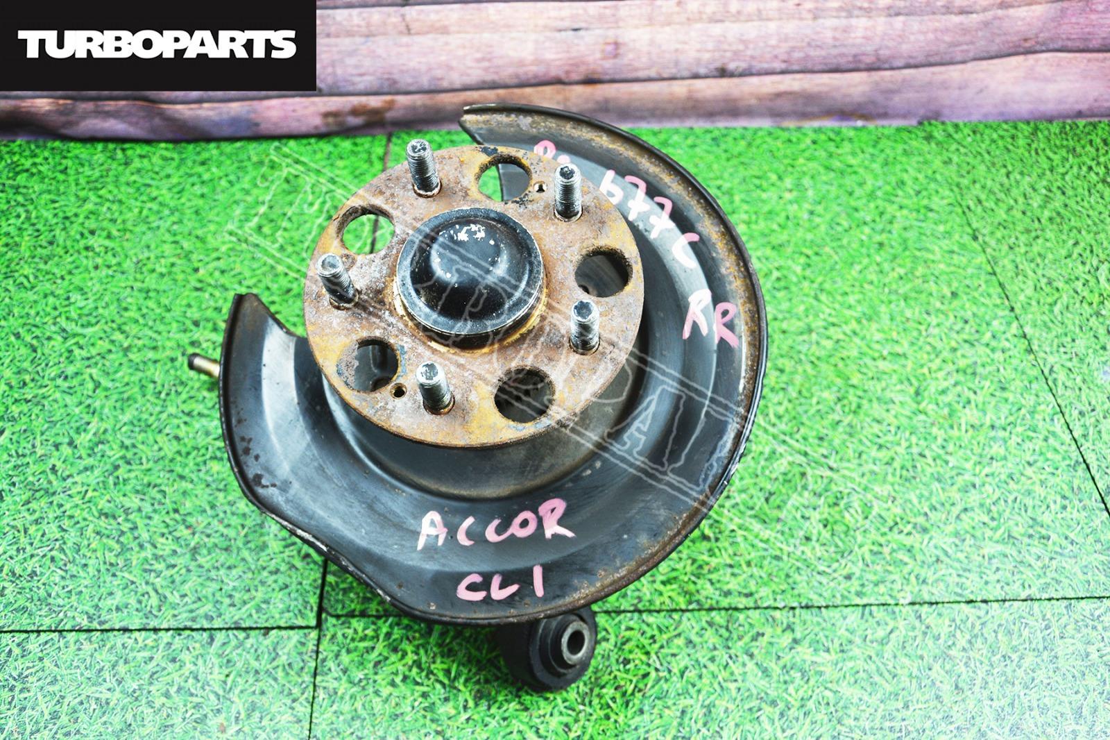 Ступица Honda Accord CF3 F18B задняя правая (б/у)