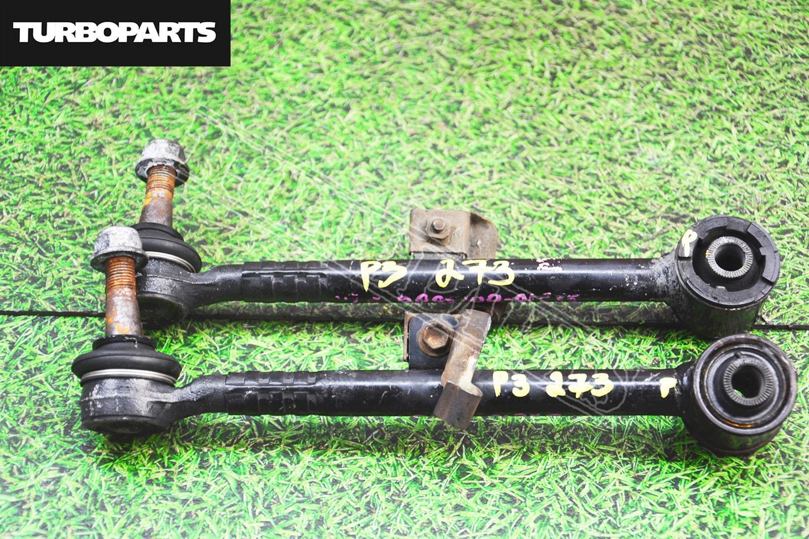 Рычаги Toyota Crown JZS171 1JZGTE задние нижние (б/у)