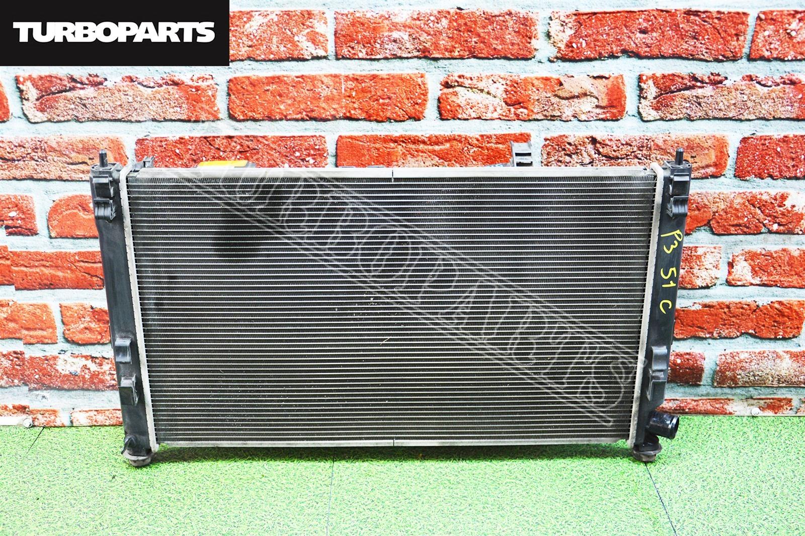 Радиатор основной Mitsubishi Galant Fortis CX3A 4B10 (б/у)