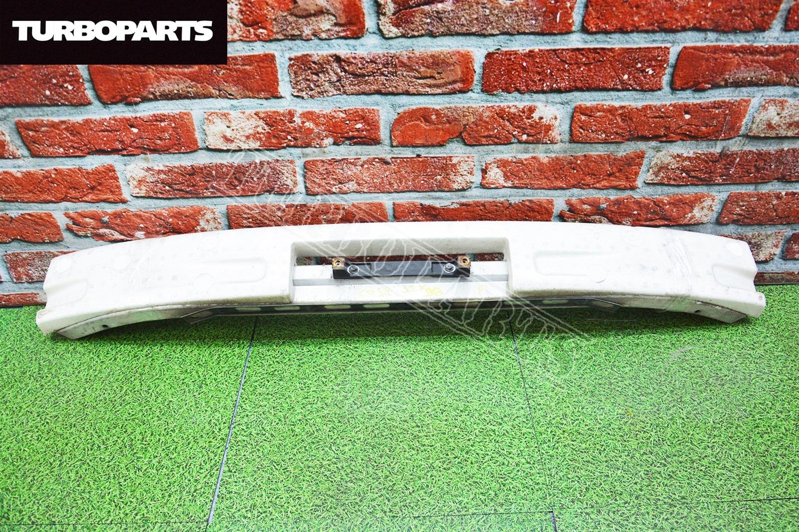 Усилитель бампера Toyota Chaser JZX90 1JZGTE 1993 передний (б/у)