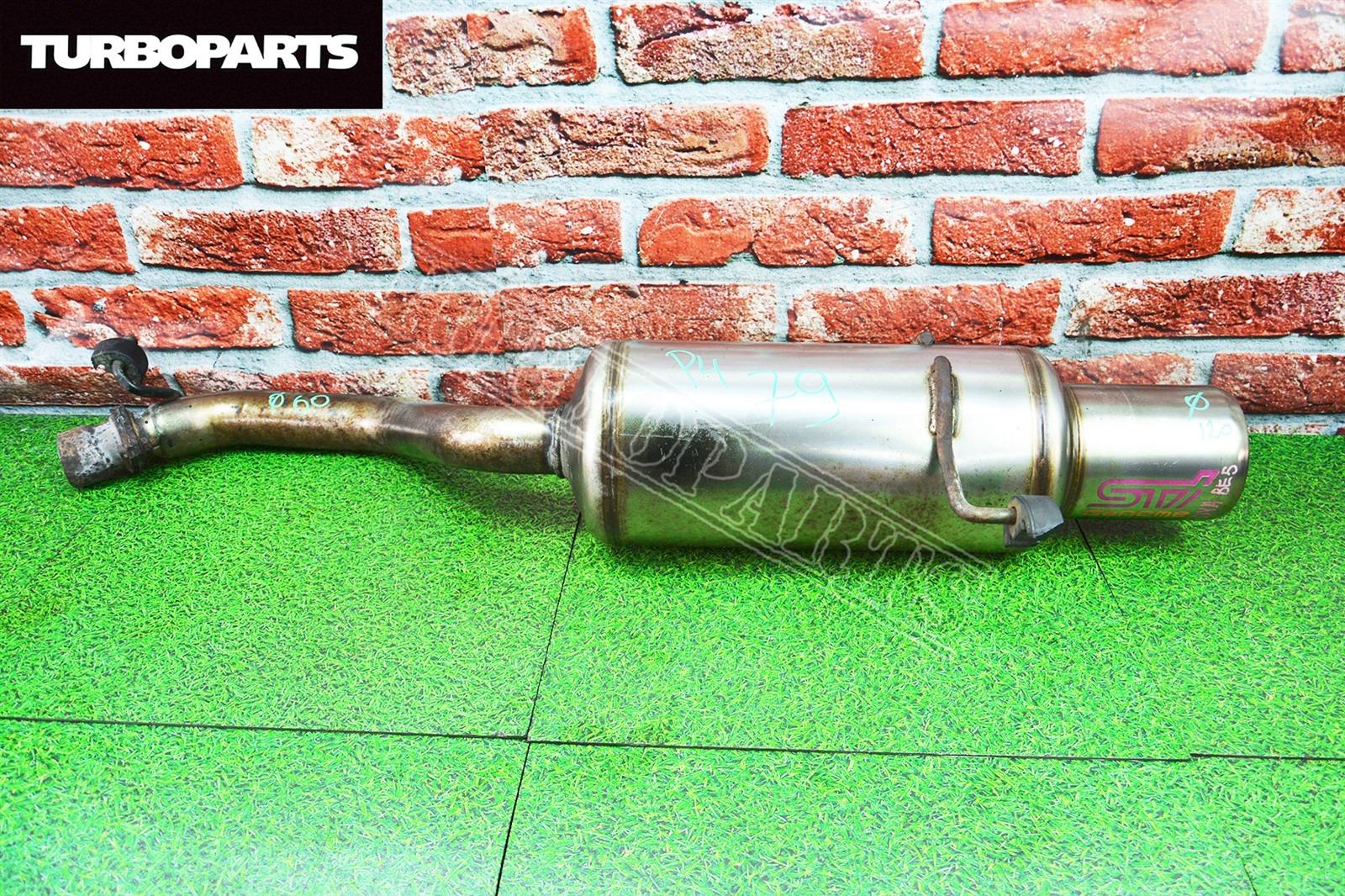 Бочка глушителя Subaru Legacy BE5 EJ25 (б/у)