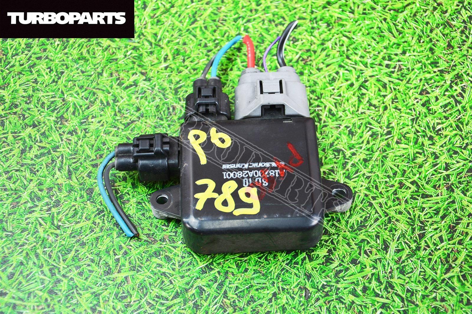 Блок управления вентиляторами Nissan Fuga GY50 VQ25DE (б/у)