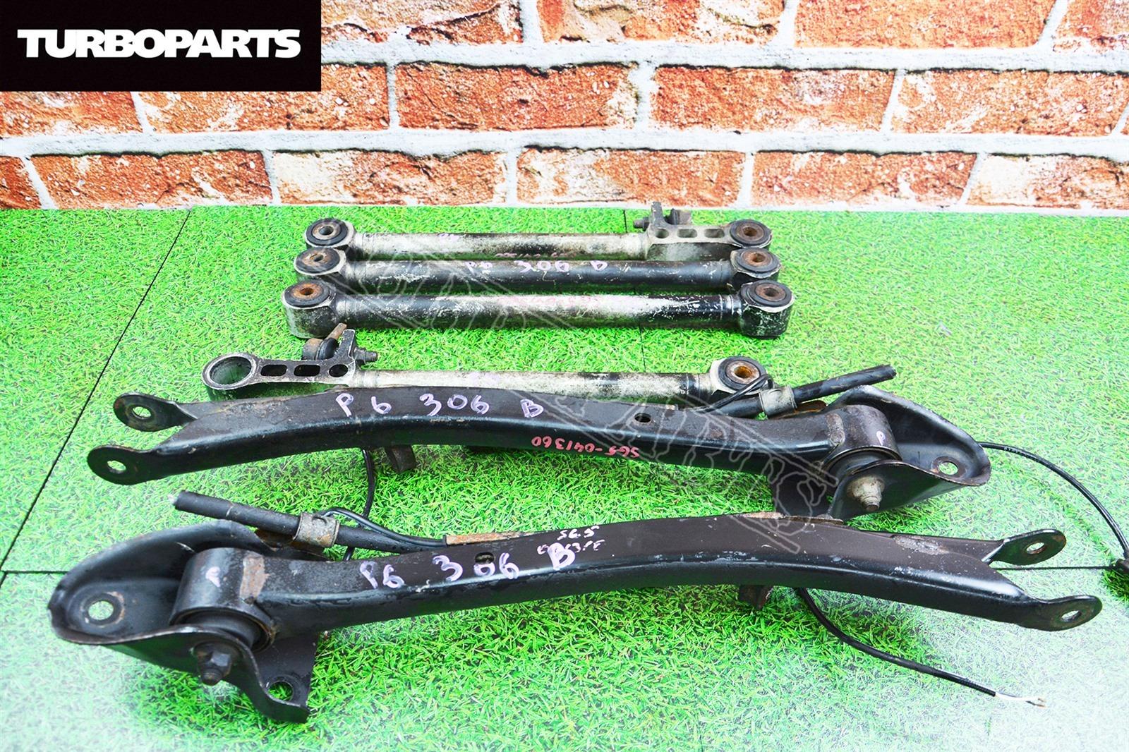 Рычаги Subaru Forester EJ20 EJ20A задние (б/у)