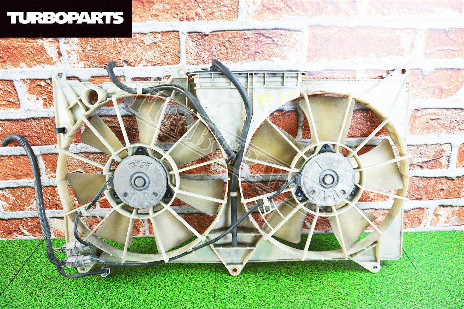 Диффузор радиатора Toyota Aristo JZS160 2JZGE (б/у)