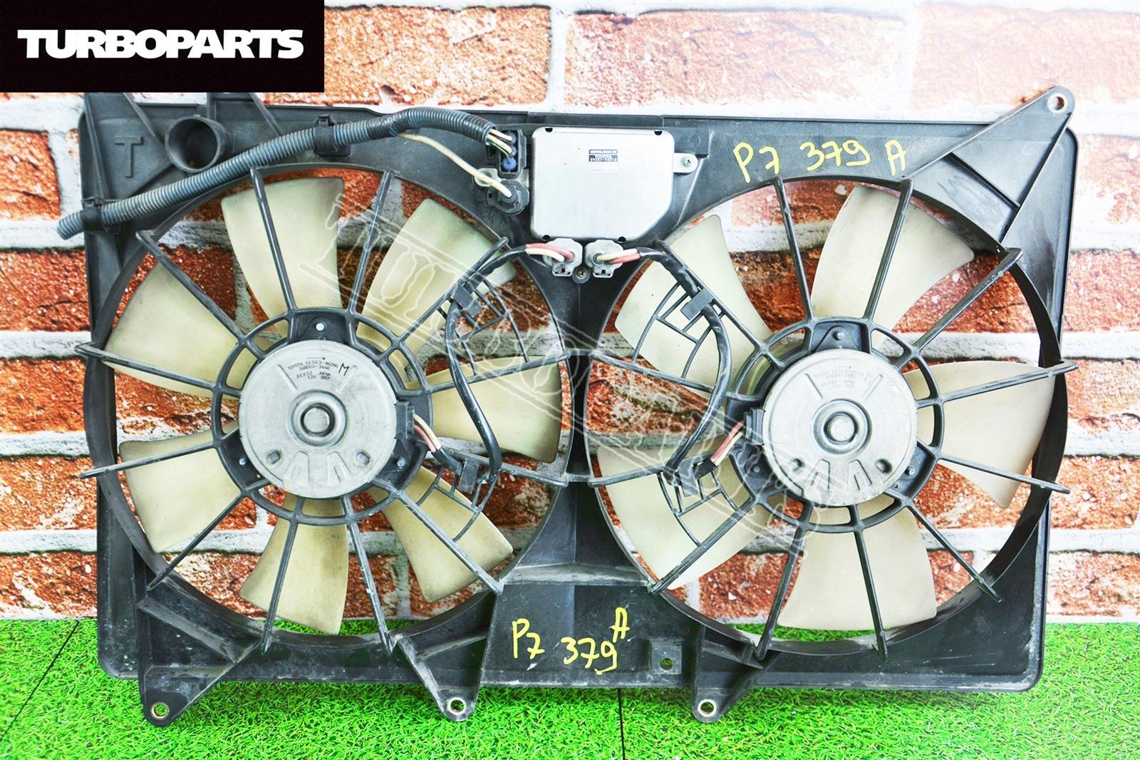 Диффузор радиатора Toyota Crown JZS171 (б/у)