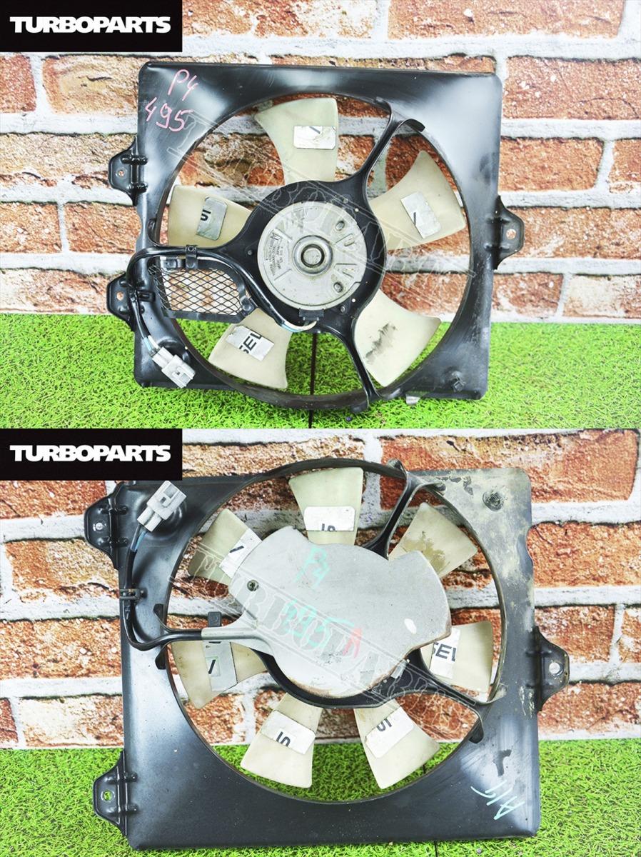 Диффузор радиатора Toyota Caldina ST215W 3SGTE (б/у)