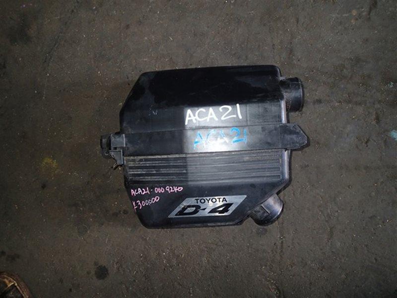 Корпус воздушного фильтра Toyota Rav4 ACA21 1AZ-FSE (б/у)