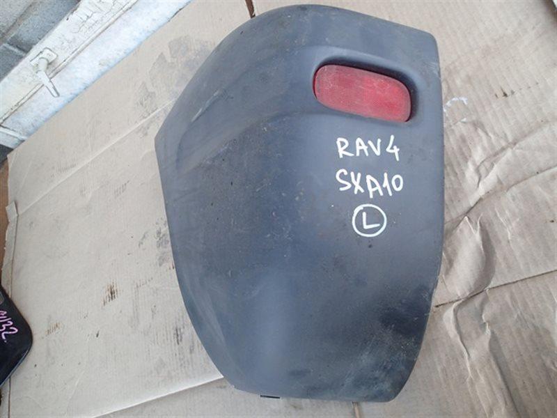 Клык бампера Toyota Rav4 SXA10 задний левый (б/у)