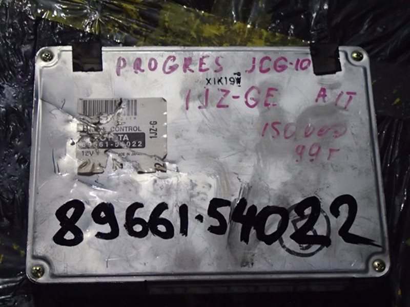 Блок efi Toyota Progres JCG10 1JZ-GE (б/у)