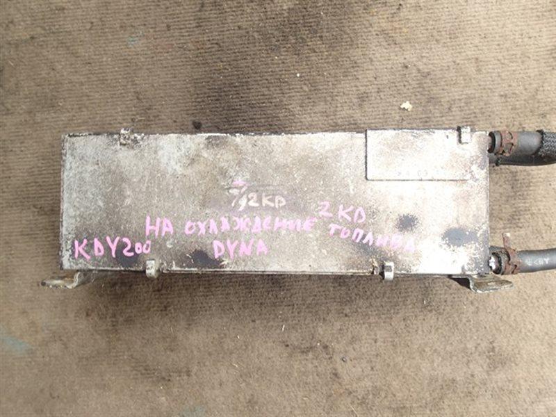 Интеркулер Toyota Dyna KDY270 2KD (б/у)
