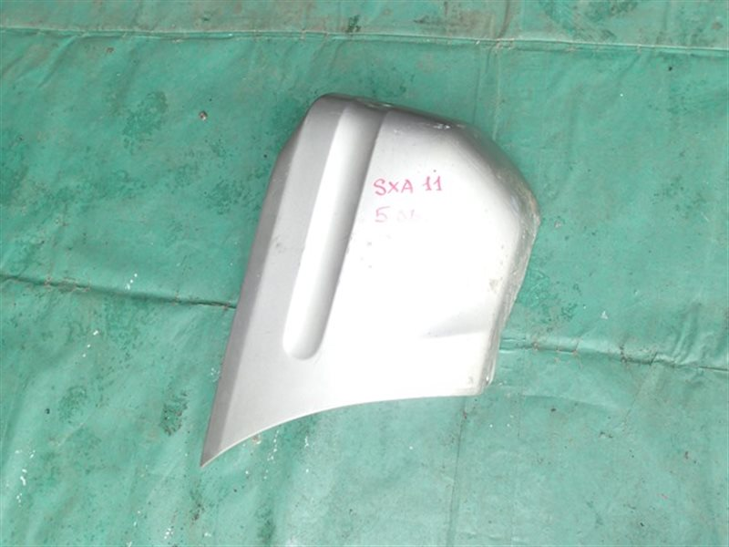 Клык бампера Toyota Rav4 SXA11 задний левый (б/у)