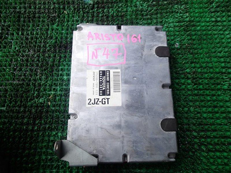 Блок efi Toyota Aristo JZS161 (б/у)