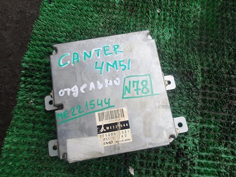 Блок efi Mitsubishi Canter 4M51 (б/у)